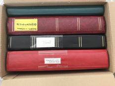 Russia and Russian Federation - small box with 4 stock books