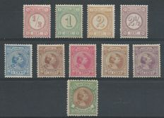 The Netherlands 1872/1896 - Printing stamps and Princess Wilhelmina ´Hair worn down´
