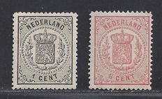The Netherlands 1869 – National coat of arms – NVPH 14 + 16