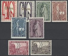 """OBP numbers 258A to 266AA, """"First Orval"""", with vertical sleeve stripes, photo certificate FNIP"""