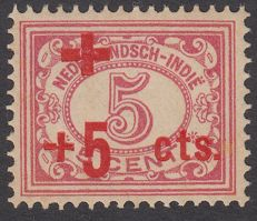 Dutch East Indies, 1915, support issue, with overprint deviation, NVPH 136f, with certificate by expert