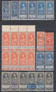 Canada 1897/1930 - Revenue stamps, a Small сollection.