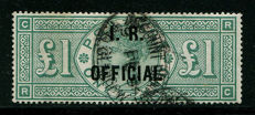 Great Britain 1892 – £1, green IR Official – Stanley Gibbons, O16.
