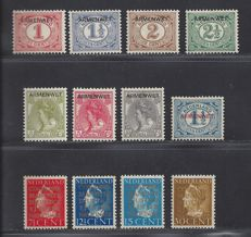 The Netherlands, 1913, official stamps, Act for the Relief of the Poor and Cour de Justice, NVPH D1-D8 and D16-D19