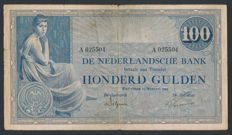 Netherlands - 100 Guilders 1921 - Grietje Seel / seated woman - mevius 116-1a - series A