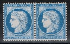 France 1871 - Pair of 25 cents, Cérès, small numbers  - Yvert no. 60a