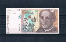 Spain -  5,000 Pesetas 1992 - Special series 9A - REPLACEMENT - Pick 165