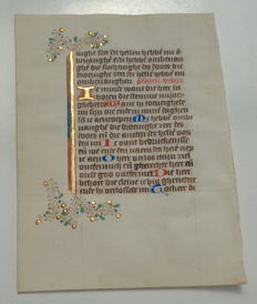 Manuscript; Illuminated leaf from a medieval book of hours from the Netherlands, on vellum - c. 1460