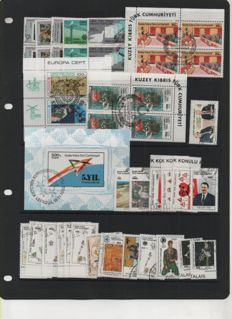 Cyprus, Turkish 1976/2001 - Collection on 7 stockpages