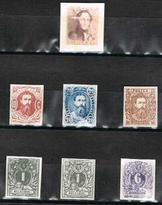 Belgium, 1849-1890, proofs, Leopold I, Leopold II and numbers