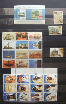 Dutch Antilles 1994/2005 - Collection in two stockbooks