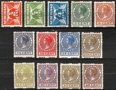 The Netherlands 1926 – Two-sided syncopated perforation – NVPH R19/R31
