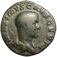 Roman Empire - MAXIMUS Caesar (236-238) AE Sesterce, Rome, emperor next to standards - R!