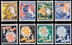 The Netherlands – 1932/1933 – Children Stamps, syncopated perforation – NVPH R94/R97 and R98/R101.