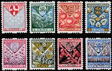 The Netherlands 1926/1927 – children's stamps coil perforation – NVPH R74/R77 + R78/R81