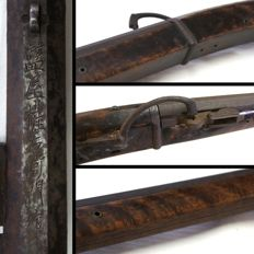 Japanese Samurai Rifle with black powder bronze flask