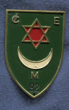 Arm badge Moroccan Army Corps. 92 Division. Nationalist Army. Spanish Civil War.