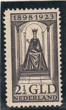 The Netherlands 1923 - Government jubilee - NVPH 130.