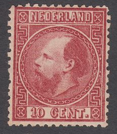 The Netherlands 1867 - King William III, third issue - NVPH 8IIC