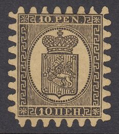 Finland 1872 - Coat of Arms - Michel 7 B y