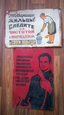 2 diferent Old advertising signs of the Soviet era (Russia). Made in USSR