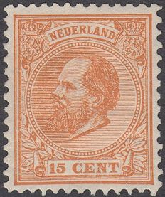 The Netherlands 1875 – King Willem III – NVPH 23H
