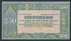 Netherlands - 2.5 guilders 1918 - Silver certificate - Proof without number and signature - NVMH 12