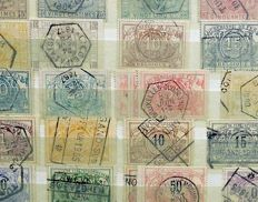 Belgium - collection of railway stamps in a stock book