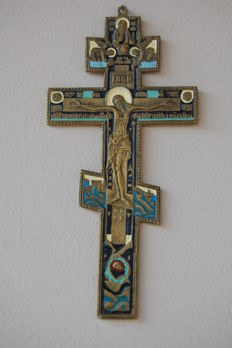 Brass Orthodox cross dating back to the first half of the 20th century