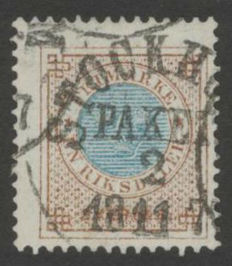 Sweden 1877 – Crowns in circle, perforation 13: 13½ – Michel 26B