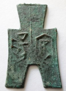 Ancient East - China; Zhou dynasty, state Qin, city Anyang, AE - - flat head - spade - coin 33 x 52 m/m