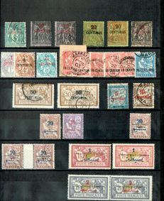 Morocco collection from 1891 to 1960