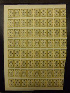 Suriname 1892 - Imperforate support stamp - NVPH 22v and 22ava in sheet part of 64 pieces
