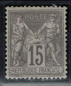 France 1870 - Sage 15 ct grey type II - Yvert no. 77 - signed Calves