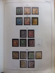The Netherlands 1852/1978 - Collection in old Importa album