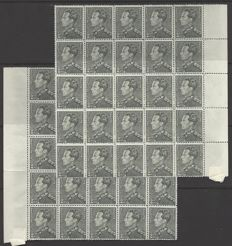 50 x OBP no. 530 Leopold 3 type poortman 2.50 Fr in 2 x blocks of 25