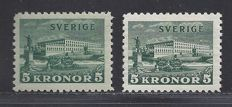 Sweden 1931/1939 – Royal Palace (grey and white paper) – Michel 215a + 215b