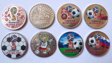 Russia. 25 Roubles 2018 FIFA World Cup (8 coins)