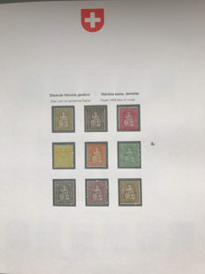 Swiss 1862/1963 – Extensive collection in GBE album