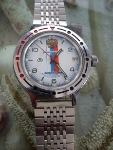 Vostok Amphibia, USSR, Russian automatic diver's watch from 1996