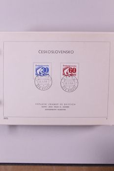 Czechoslovakia 1975/1988 - Virtually complete collection of first day sheets in 2 folders