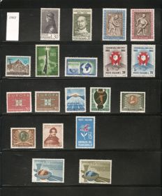 Italy, 1963–1979 – lot with complete series