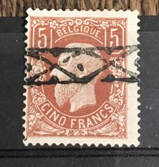 Belgium 1869 - King Leopold II OBP 37 - with roulette stamp