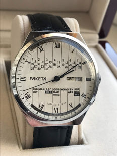 "Raketa ""Perpetual Calendar"" - Men's watch -Ussr- 1980s."