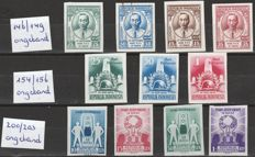 Indonesia 1955/1957 - Selection of 3 imperforated issues