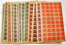 Greece 1943/1944 - Collection of 14 Stamp sheets