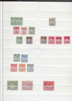 British Commonwealth – Collection on stock pages