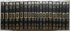 Judaica - Babylonian Talmud in Hebrew - 20 volumes - 1980