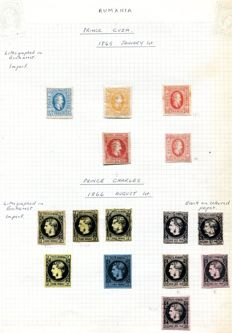 Romania 1862/1913 - collection on 30 leaves, many different shades and perforation varieties.