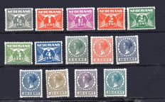 The Netherlands 1930 - Two-sided corner interrupted perforation - NVPH R57/70